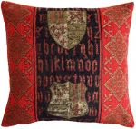Armorial 48cm Tapestry Cushion Cover