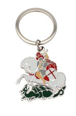 St. George and the Dragon Keyring